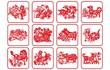 Dự đoán ngày 14/4/2021 cho 12 con giáp: Tỵ gây thù với tiểu nhân, Dậu thắng lớn
