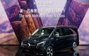 """Ra mắt Mercedes-Benz V-Class L 2021 """"sát vách"""" Việt Nam"""
