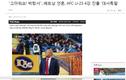 Video: Tổng thống Hàn Quốc Moon Jae-in ca ngợi U23 Việt Nam