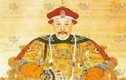 Vì sao hoàng đế Gia Khánh mất không có quan tài?