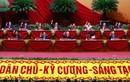 Đại hội Đảng lần thứ XIII: Biểu quyết số lượng 200 Ủy viên BCH Trung ương