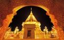 Tên thủ đô nước nào ở Đông Nam Á dài nhất thế giới?