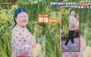 2 tuổi nặng tới 43 kg, cô gái khiến mọi người bất ngờ vì vóc dáng hiện tại