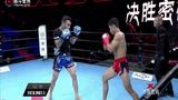 Video: Tung một cước, nữ võ sĩ UFC khiến đối phương ngất xỉu