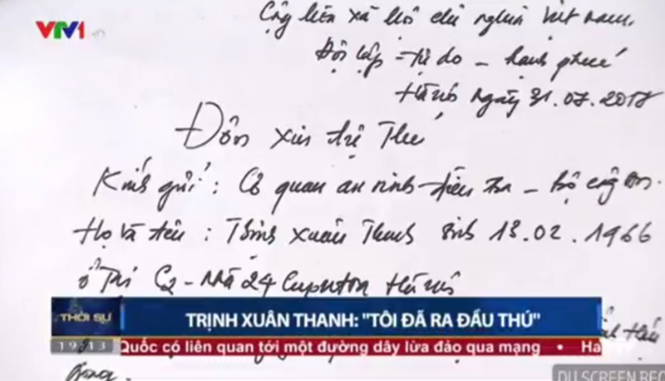 "Trinh Xuan Thanh ghi ""don tu thu"" la tinh tiet co loi khi ra toa?-Hinh-2"