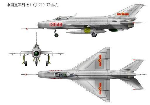 Du Viet Nam da loai bien, MiG-21 van la quoc bao cua Trung Quoc-Hinh-3