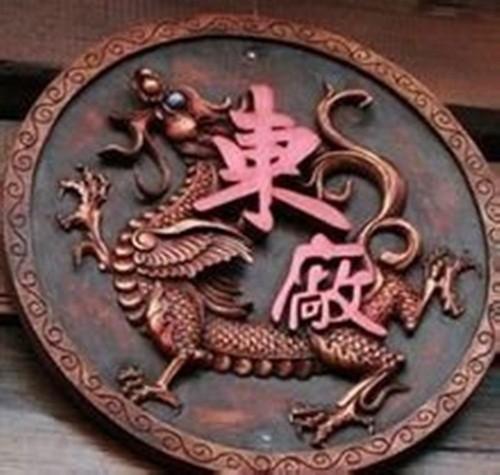 "Bi mat the luc khong lo ""ho mang"" cac doi Hoang de Trung Hoa-Hinh-3"
