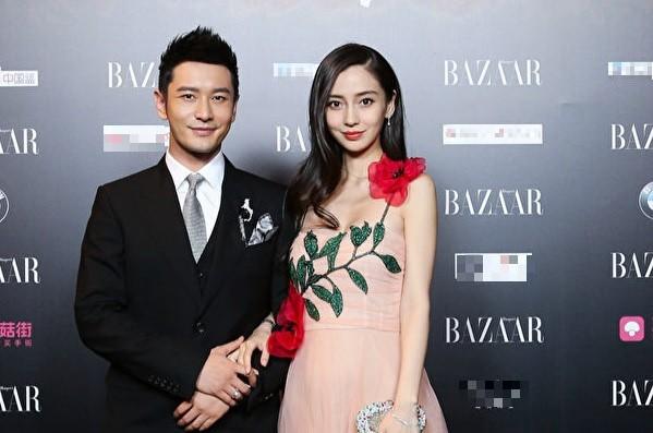 Angelababy co mat trang sau on ao ly hon Huynh Hieu Minh?