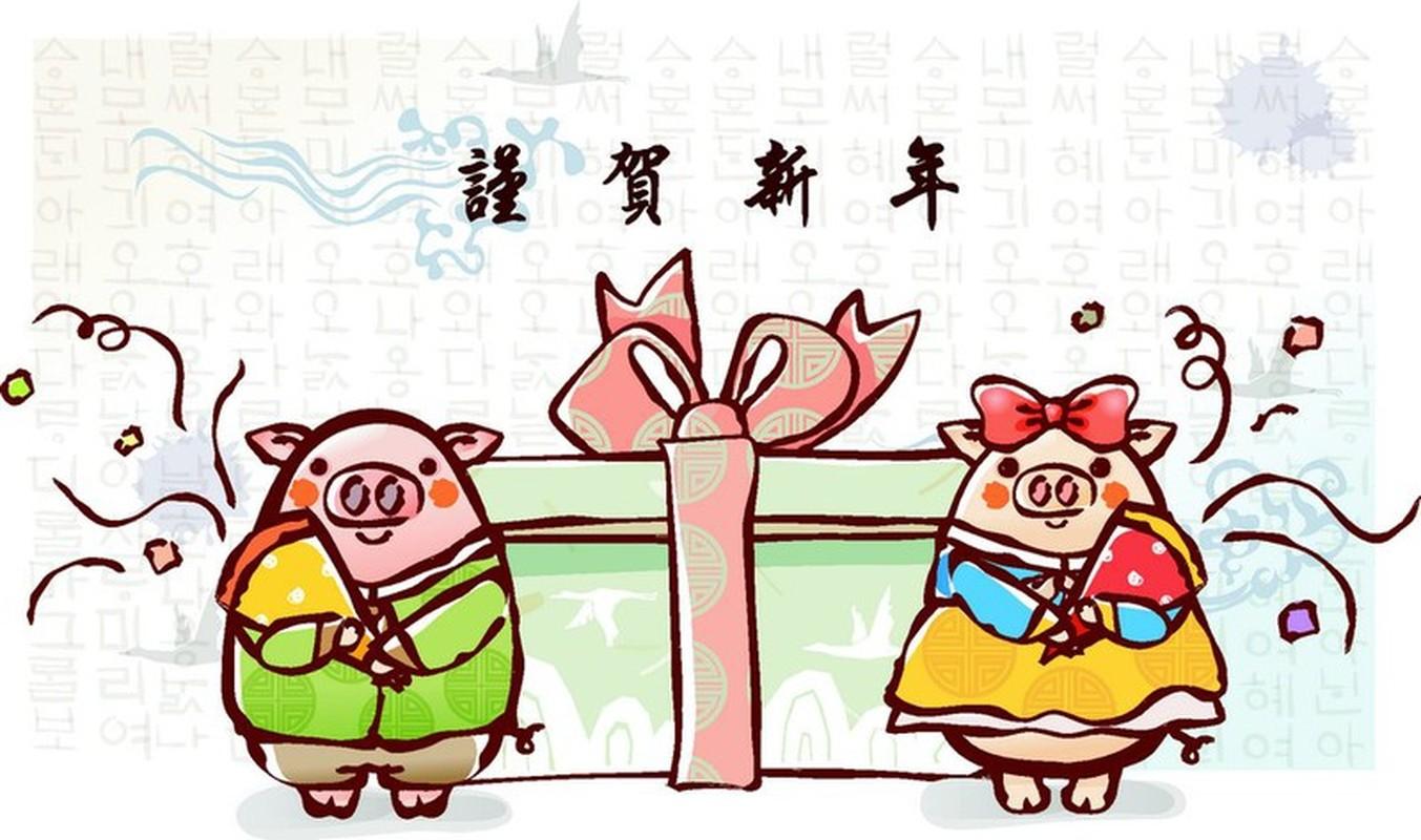 Du doan ngay 19/3/2021 cho 12 con giap: Ty thu nhap cao, Mao dao hoa-Hinh-12