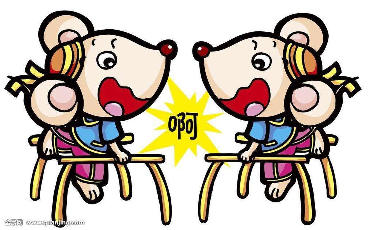 Tuoi Ty gap nam tuoi Canh Ty 2020: Phuc loc day nha hay hoa vo don chi?-Hinh-5