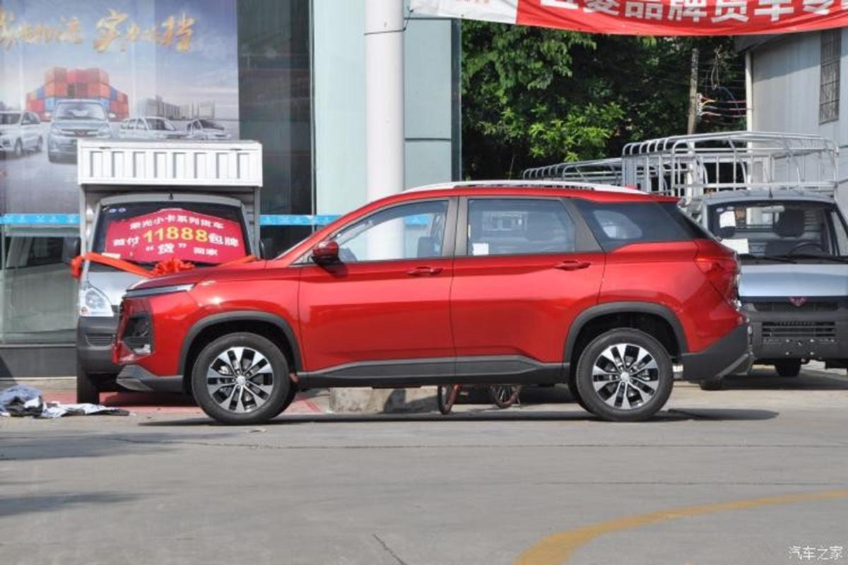 Baojun 530 2020 la Chevrolet Captiva moi cho Dong Nam A-Hinh-2