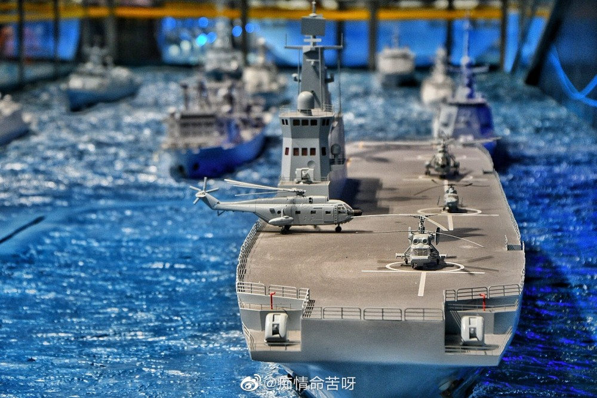 Phat hoang thiet ke tau san bay Type 003 cua Trung Quoc-Hinh-9