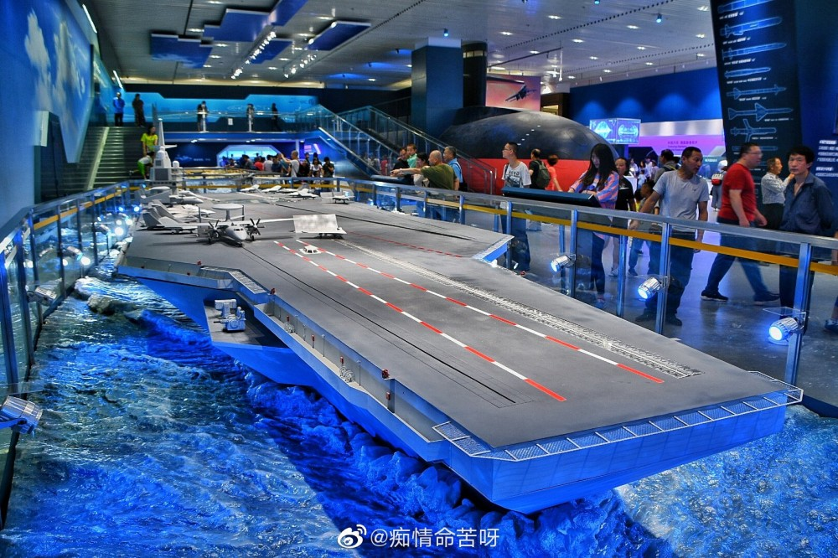 Phat hoang thiet ke tau san bay Type 003 cua Trung Quoc