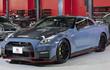 Nissan GT-R Nismo 2022 lộ diện, ra mắt vào tháng 10/2021