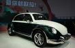 """Ora Punk Cat - xe điện """"con mèo"""" Trung Quốc nhái con bọ Volkswagen Beetle"""