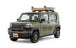 """Land Rover Defender đậm chất chơi, """"nhái"""" từ xe kei Nhật Bản"""