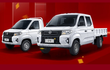Dongfeng Xiaokang C71 - xe bán tải siêu rẻ dưới 200 triệu đồng