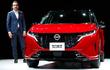 Nissan Note Aura 2022 sắp ra mắt tại thị trường Việt Nam