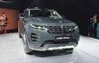 Range Rover Evoque L 2021 ra mắt, bán ra từ 1,4 tỷ đồng