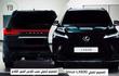 """Lexus LX600 2022 lộ diện - """"chuyên cơ mặt đất"""" cho giới nhà giàu"""