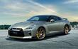 Nissan GT-R 2022 từ 2,23 tỷ đồng, muốn mua phải... bốc thăm
