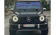 Đại gia Củ Chi bán Mercedes-AMG G63 hơn 10 tỷ để mua... 1 nhánh lan