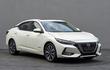 """Nissan Sylphy 2022 """"uống"""" 4 lít xăng/100km, cạnh tranh Honda Civic"""