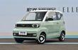 Xe ôtô giá 100 triệu đồng - Wuling Hongguang Mini EV bán chạy kỷ lục