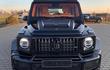 Bán Mercedes-AMG G63 hơn 10 tỷ, đại gia Củ Chi tìm mua bản Brabus