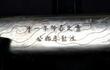 """Bảo kiếm vua Thành Thái: Khác """"hàng xịn"""" triều Nguyễn điểm gì?"""
