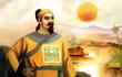 Vị vua nào đổi tên nước từ Đại Cồ Việt thành Đại Việt?