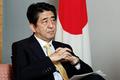 Nhật Bản bầu người kế nhiệm ông Shinzo Abe như thế nào?