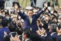 Thách thức nào chờ đợi tân Thủ tướng Nhật Bản?