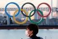 Nhật không loại trừ khả năng hủy bỏ tổ chức Olympic Tokyo?