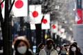 Số ca mắc COVID-19 tại thủ đô Tokyo phá vỡ kỷ lục