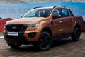 Ford Ranger 2021 từ 504 triệu đồng sắp về Việt Nam có gì?
