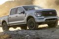 Ford F-150 Tremor 2021 sẽ sở hữu khả năng off-road tốt nhất