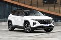 Hyundai Tucson L 2021 từ 570 triệu đồng, sát vách Việt Nam