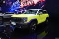 """Haval X Dog """"ngập"""" công nghệ của Trung Quốc, cạnh tranh Honda CR-V"""
