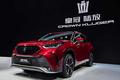 Cận cảnh Toyota Crown SUV - bản nâng cấp của Toyota Highlander