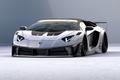 """Ngắm Lamborghini Aventador bản """"lết đất"""" giới hạn của Liberty Walk"""