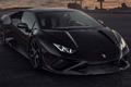 "Siêu xe Lamborghini Huracan Evo RWD ""gấu"" hơn nhờ Novitec"