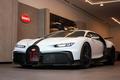 Bugatti Chiron Pur Sport đầu tiên tại Đông Nam Á, gần 260 tỷ đồng