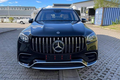 Mercedes-AMG GLS 63 4Matic về Việt Nam, không dưới 12 tỷ