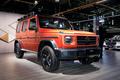 Mercedes-Benz G-Class 2022 mới được nâng cấp những gì?