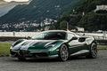 Touring Superleggera Arese RH95 hơn 25 tỷ, phong cách Ferrari 488
