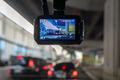 Những điều cần biết khi tìm mua camera hành trình cho ôtô