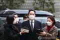 Người thừa kế tập đoàn Samsung lĩnh án 30 tháng tù