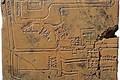 Hé lộ về tấm bản đồ đầu tiên của thế giới