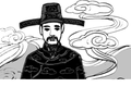 Tể tướng nào dùng Kinh Dịch tiên đoán về đại thắng Nguyên-Mông?